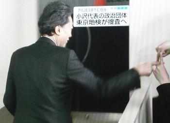 hatoyama.jpg